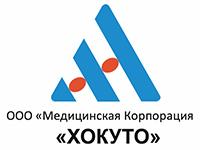 ООО Медицинская Корпорация ХОКУТО